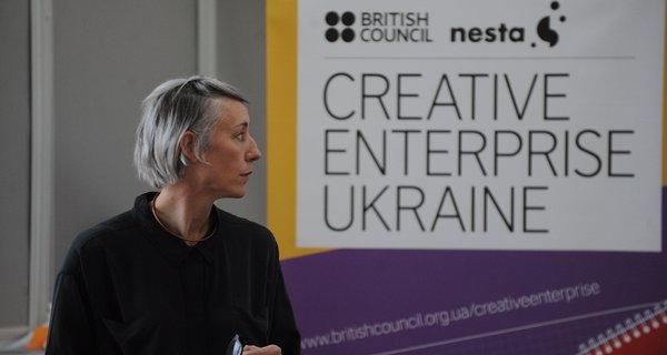creative_enterprise_programme_in_ukraine_2_-_photo_credit_volodymyr_bosak_0.jpg