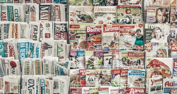newspapers in Jakarta