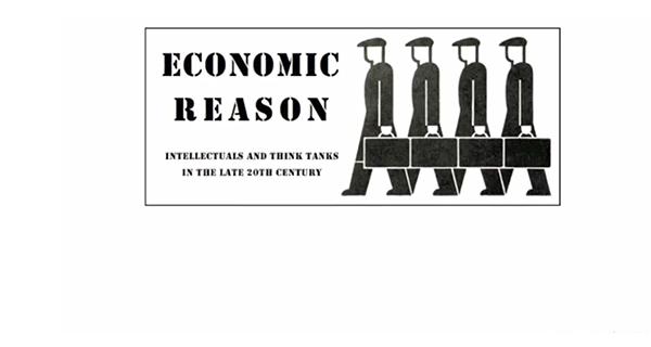 think_tanks_blog.png