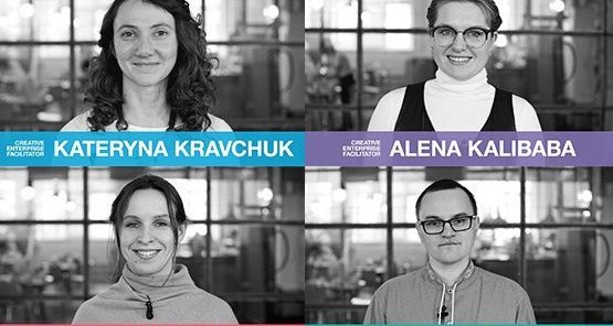 Creative Enterprise Programme local associates in Ukraine